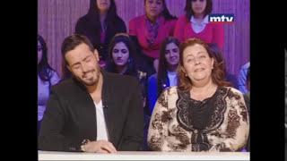 Saad Ramadan & Suzanne Ghattas - Eldeni Em / سعد رمضان وسوزان غطاس - الدني أم