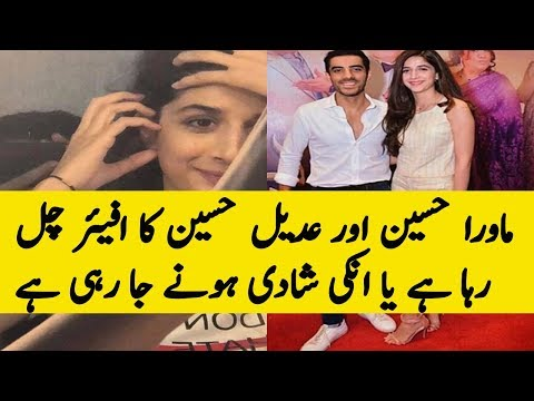 Mawra Hussain And Adeel Hussain Getting Married Or In Affair - Sizzling Tv