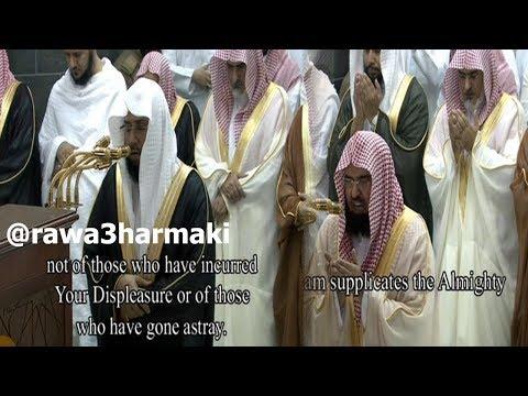 صلاة التراويح من الحرم المكي ليلة 17 رمضان 1438 للشيخ خالد الغامدي وعبدالرحمن السديس كاملة مع الدعاء