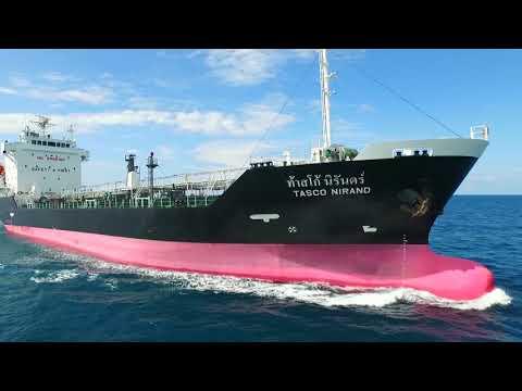 La logistique maritime de Tipco