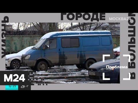 """""""Жизнь в большом городе"""": """"едем по-новому"""" - Москва 24"""
