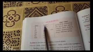 Rus dili. 16 урок. Qayda. Mənim adım.... Var....