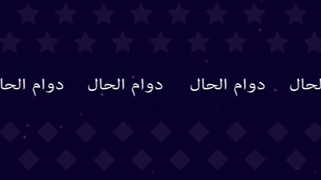 Story Of Life Alfarabi قصة الحياة الفارابي Lyrical Video Youtube