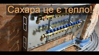 Ep. 11 Сахара знает какое отопление надо в реабилитационный центр для детей с инвалидностью