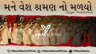 Mane Vesh Shraman No Madyo | Viral Surana | Diksha Stavan