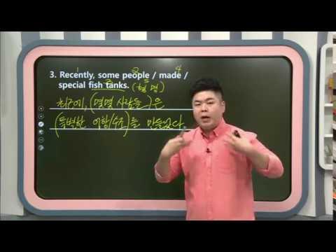 ??????-? ??? ?? - [???? ????] Creative Fish Tanks_#001