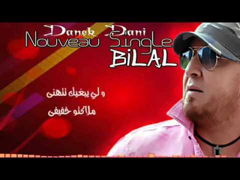 Cheb Bilal - Danek Dani Officiel