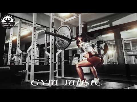Лучшая Музыка для Тренировок Mix 2020 Тренажерный Зал Тренировки Мотивация Музыка p165 EDM   Workout