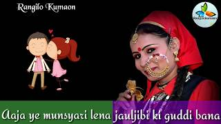 Romantic Love Status | Kumaoni Status | Pappu Karki