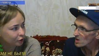 Мопс: По тузику - не измена! | Реакция Насти