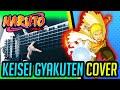 - NARUTO OST ~ 『KEISEI GYAKUTEN』Reverse Situation / Spin and Burst | METAL COVER  🎸