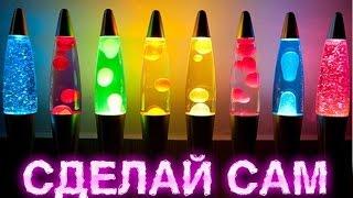 Как сделать лавовую лампу своими руками?(Вы на даче и хотите сделать лавовую лампу, а из подручных средств есть только банка, растительное масло,..., 2015-12-20T16:02:36.000Z)