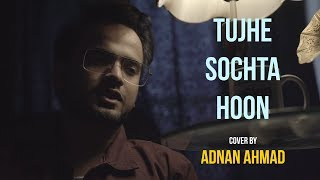 Tujhe Sochta Hoon | cover Adnan Ahmad | Sing Dil Se | Jannat 2 | Emraan Hashmi | KK