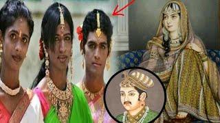 अकबर की बेटियाँ परेशान थी अपने पिता से  ।। Akbar