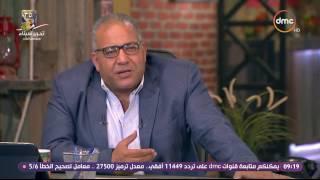 بيومي أفندي - بيومي فؤاد ... عن الإهمال في العمل