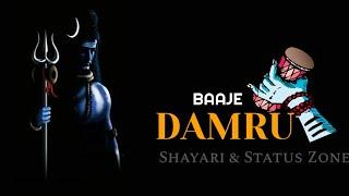 SHIVAY RAFTAAR Song Whatsapp Status | Bhakti Song Status | Bholenath |New Bhakti Rap Whatsapp Status