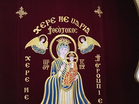 St. Mary Coptic Orthodox Church - Atlanta, Ga Live Stream