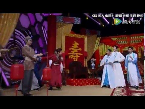 dance from ma tian yu, lin geng xin, haitao & weijia for celebrate hejiong birthday