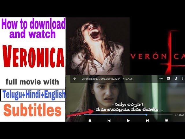 Watch Latest Telugu Movie With English Subtitles