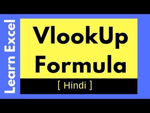 Vlookup Formula In Excel Sheet
