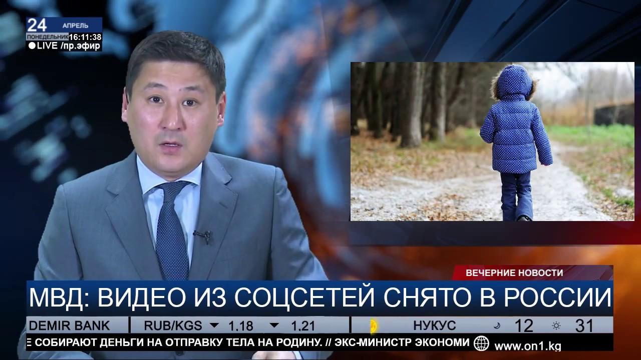 Новости украины на майдане самые свежие новости