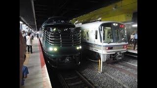 トワイライトエクスプレス瑞風 京都駅到着~発車【山陰コース(上り)】