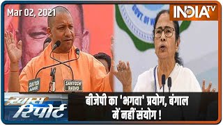 Will consolidation of Hindu votes help BJP win Bengal?