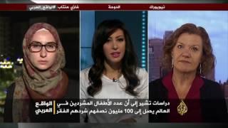 الواقع العربي-لجوء الأطفال.. مأساة عالمية