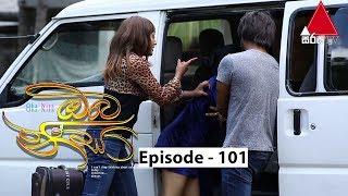 Oba Nisa - Episode 101 | 10th July 2019 Thumbnail