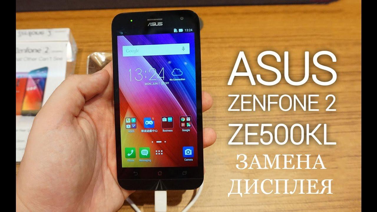 Мини обзор Asus Zenfone 2 Laser ZE500KL - YouTube