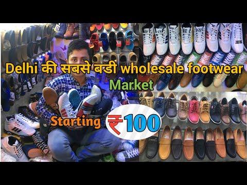 Cheapest shoes market casual, sports, formal, loofers wholesale Ballimaran Chandni Chowk Delhi