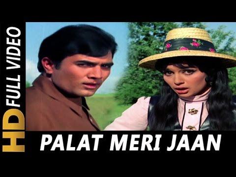 Palat Meri Jaan Tere Qurban | Asha Bhosle | Aan Milo Sajna 1970 Songs | Asha Parekh, Rajesh Khanna