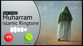 Coming Soon Muharram  Ringtone   Muharram Ringtone   Muharram Islamic Ringtone   Smk Tones