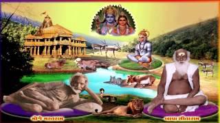 Bapa Ram Sita Ram Sita Ram Jay Sita Ram Gujarati Bhajan
