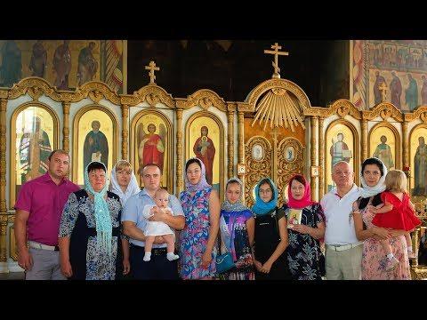 Крещение младенца православная церковь 2019