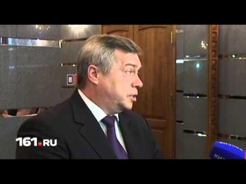 Многодетные семьи Ростова-на-Дону