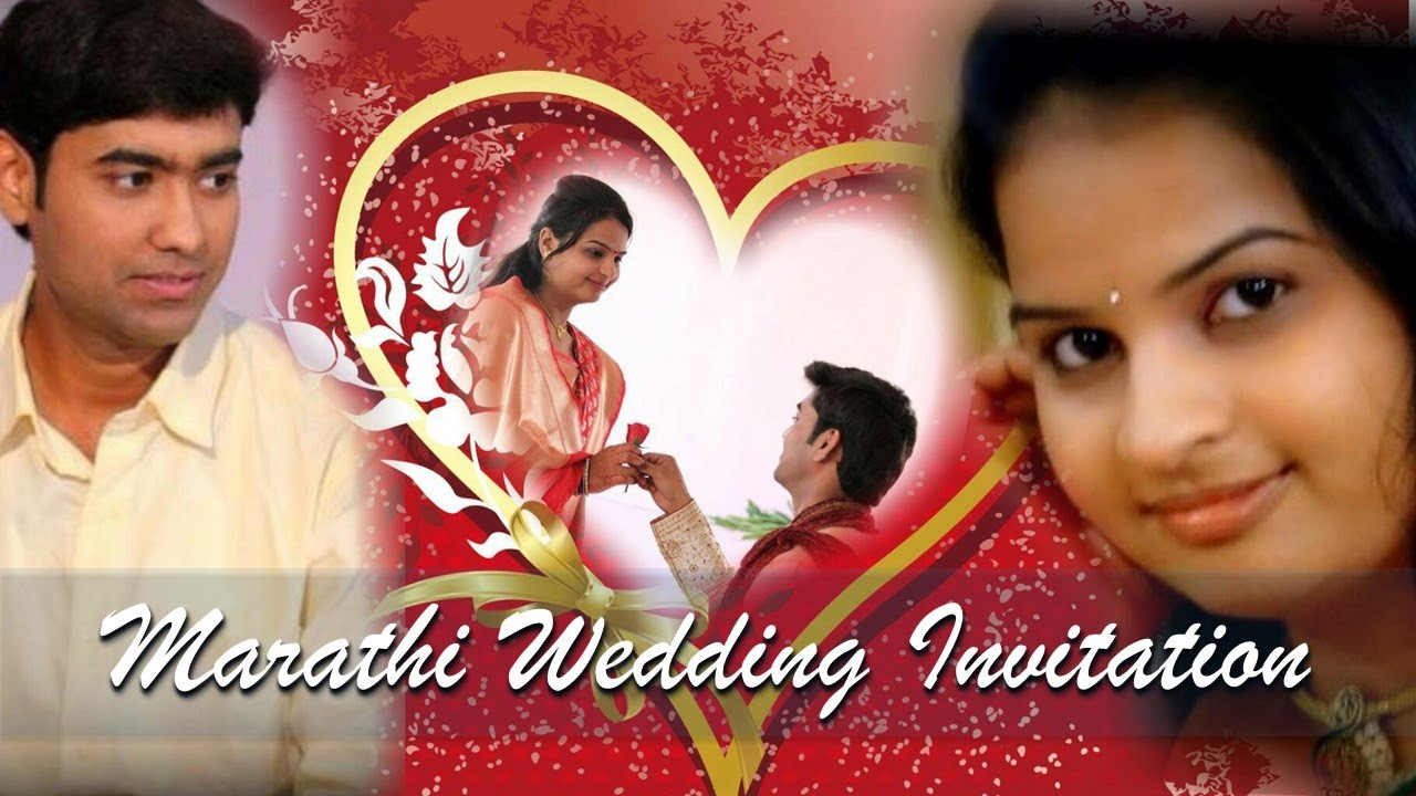 Marathi Wedding Invitation ववह नमतरण Chaitali
