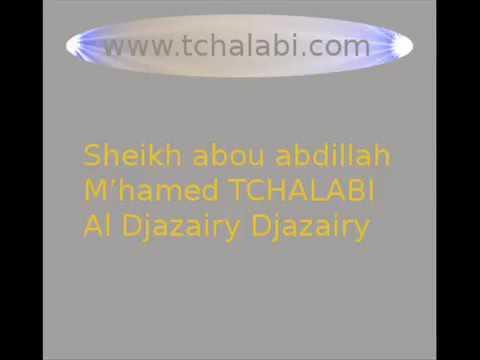Les Personnes Ignorantes Seront Elles Châtiées Sheikh Tchalabi
