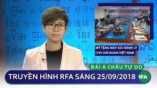 Tin tức | Mỹ tặng máy soi hành lý cho Hải quan Việt Nam