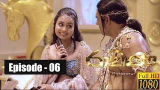Ravana | Episode 06 15th December 2018 Thumbnail