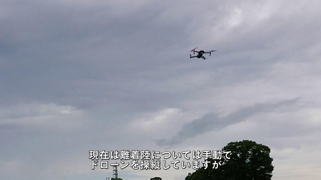 産業 研究 所 県 神奈川 総合 技術