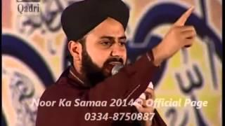 Gustakhe Muhammad Tere Hun Kher Nai By Hafiz Ghulam Mustafa Qadri NOOR KA SAMAA 2014 Islamabad