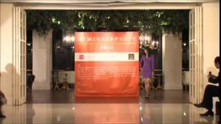 ミセス日本グランプリ2014-dabuwawa 青木恭子 検索動画 27