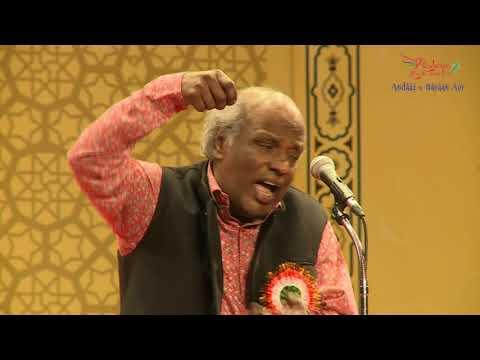 15. Rahat Indori – Andaaz e Baiyaan 2017 – 4K & HD - Dubai