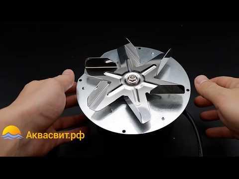 дымосос R2E 150 AN