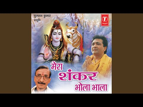 Ek Din Wo Bhole Bhandari