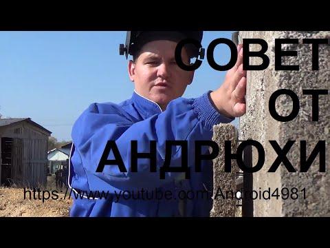 видео: Как спрятать ЛЕСЕНКУ