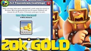 GET THAT 20 000 GOLD ! 2v2 Touchdown Challenge