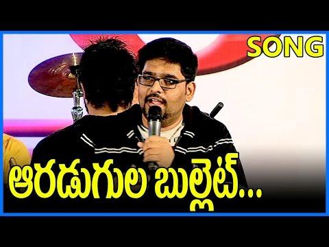 Aaradugula Bullet Song - Attarintiki Daredi Songs - Telugu Latest Hit Songs / HD Video Songs