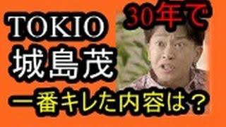 【関連動画】 TOKIO山口ガチギレ暴走族と喧嘩 https://www.youtube.com/...